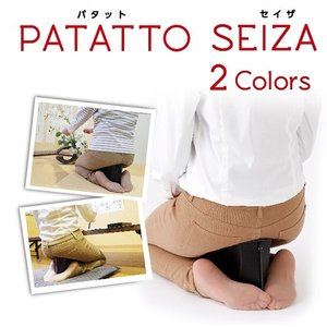 正座椅子 折りたたみ 携帯 PATATTO SEIZA パタット セイザ 紫 ネコポス 送料180円|maone