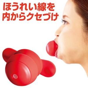 表情筋 トレーニング グッズ フェイススリマー Plus  小顔グッズ|maone