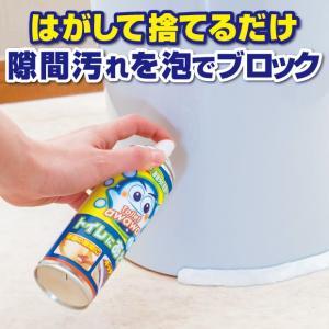トイレ洗剤 トイレにあわわ 便器 床 隙間 消臭 キッチン コンロ|maone