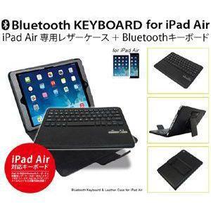ラスト3つ ipad air キーボード ケース カバー サイズ レザーケース|maone