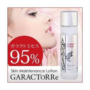 化粧水 ガラクトーレ スキンメンテナンスローション 保湿|maone