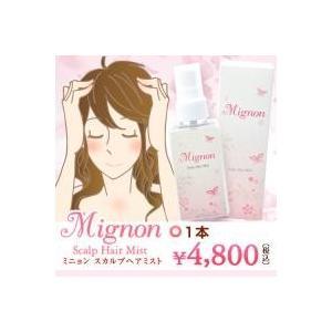 ヘアスプレー フレグランス Mignon Scalp Hair Mist  ミニョン スカルプ ヘア ミスト|maone