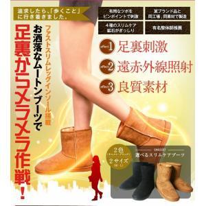 ムートンブーツ ショートブーツ 靴 秋冬 防寒 ファストスリムレッグ ブラックMサイズ ラスト2個|maone