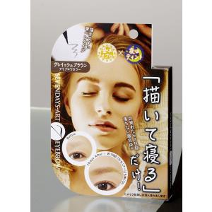 アートメイク 眉毛 セブンデイズアート アイブロウ グレイッシュブラウン ネコポス発送 送料180円|maone