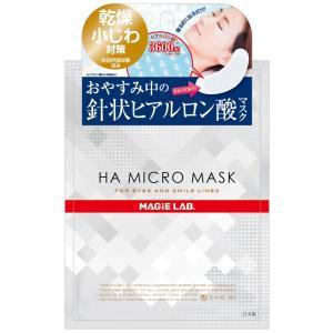 目元マスク HAマイクロマスク 1回分 針状ヒアルロン酸マスク ネコポス発送 送料180円|maone