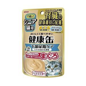 シニア猫用 健康缶パウチ下部尿路ケア 40g