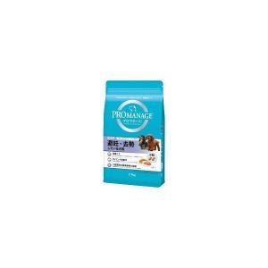 プロマネージ 避妊去勢している犬用 成犬用 1.7kg