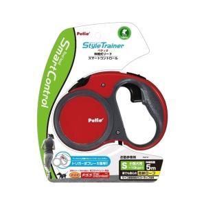 Petio(ペティオ) StyleTrainer リールリード スマートコントロール M 伸縮リード フェニックスレッド
