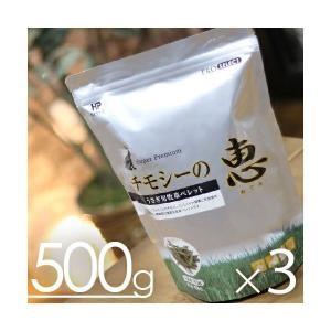 【毎週入荷の新鮮在庫】チモシーの恵 500gx...の関連商品2