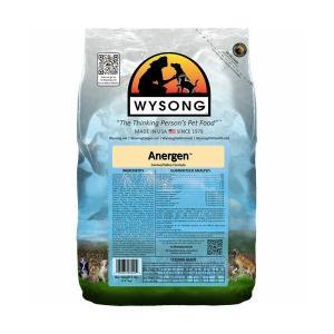 ワイソン WYSONG アナジェン 2.27kg