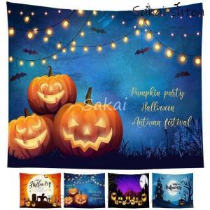 ハロウィン イラスト タペストリー 飾り ハロウィーン おしゃれ 大きい 大判 パーティグッズ 室内装飾の画像