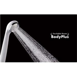 マイクロバブルシャワーヘッド ボディプラス 送料無料 節水シャワーヘッド|maple517
