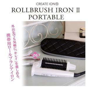 クレイツイオン ロールブラシアイロン2 ポータブル 26mm てれとマートで紹介 送料無料|maple517
