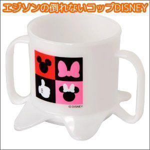 エジソンの倒れないコップDISNEY/エジソンの倒れないコップ ディズニー ミッキーマウス ベビー用カップ maple517
