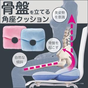 3個以上送料無料 椅子用クッション 骨盤矯正 骨盤を立てる 角座 クッション 猫背 矯正 姿勢クッシ...