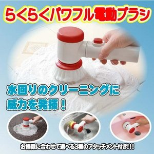 風呂掃除用ブラシ らくらくパワフル電動ブラシ 送料無料 電動風呂掃除用ブラシ|maple517