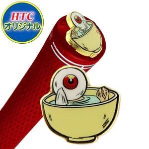 ゴルフマーカー キャラクター ゲゲゲの鬼太郎 目玉おやじ グリップエンドマーカー MK0056 / ゴルフ用品 ボールマーカー