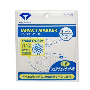 ダイヤ インパクトマーカー フェアウェイウッド用 AS-422 ゴルフ用品 ショットマーク ゴルフ練...