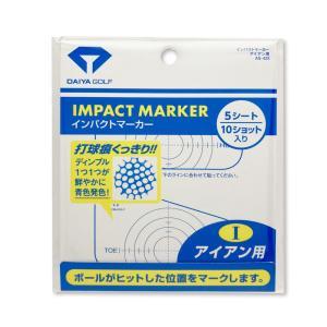 ダイヤ インパクトマーカー アイアン用 AS-423 ゴルフ用品 ショットマーク ゴルフ練習用品 (...