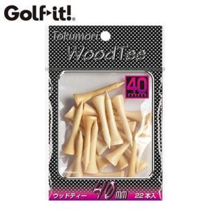 得盛 ウッドティー 40mm T-470 ゴルフ用品 ゴルフ ティー ゴルフティー ゴルフティ ショートティー メール便送料無料