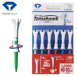 ゴルフ ティー ダイヤ トマホークティー ロング TE-500 ゴルフ用品 (送料無料)の画像