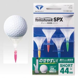 ゴルフ ティー ダイヤ トマホークティーSPX ショート TE-506 ゴルフ用品 ゴルフティ ショ...