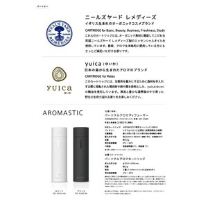 ソニー パーソナルアロマディフューザー AROMASTIC 本体 ブラック OE-AS01(B)