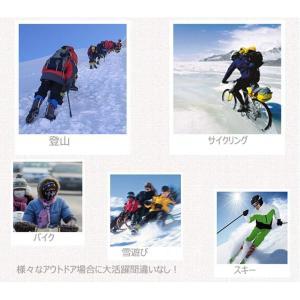 フェイスマスク 防寒 自転車 スキー フードウォーマー レディース メンズ 厚手 ネックウォーマー ...