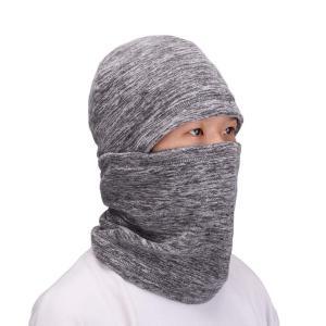 Magarrow フリース 帽フェイスマスク 防寒 防風 ネックウォーマー バラクラバ 防塵 多機能...
