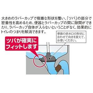 テラモト ニューラバーカップFIT S トレイ付