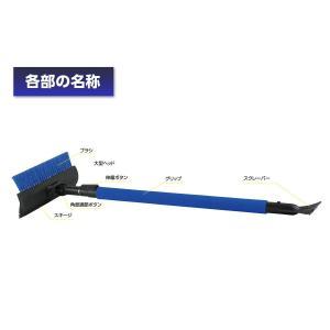 メルテック スノーブラシ(スクレーパー付き) 長さ5段階調整(885~1455mm) 幅広ブラシヘッ...