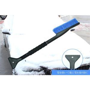 JIELEスノースクレーパー スノーブラシ+スコップ2-IN-1 雪かき 伸縮式 除雪ブラシ 軽量 ...