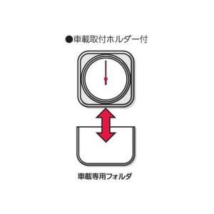エンペックス気象計 アルティ・マックス4500 FG-5104|mapletreehouse