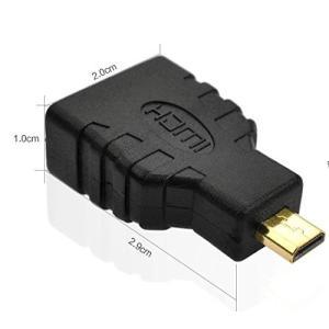 HDMI(メス) to Micro HDMI(オス) マイクロHDMI変換アダプタ(1個) HDMI...