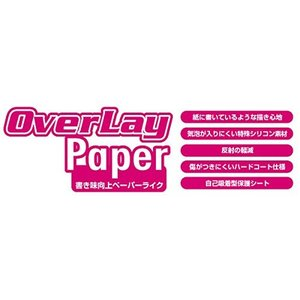 紙のような書き味 ペーパーライク BOOX Nova 用 日本製 液晶保護フィルム OverLay ...
