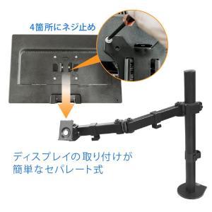 グリーンハウス 液晶ディスプレイアーム 5軸 クランプ式 (モニターサイズ:32インチまで) GH-...