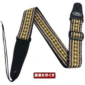 民族風 ギターストラップ 柔軟性調節可能ギター、ベース用 (黄、灰、青)