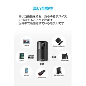 Anker Nebula Capsule (Android搭載モバイルプロジェクター)100 ANS...