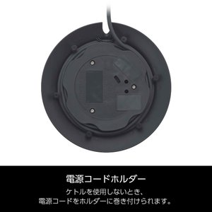 デロンギ 電気ケトル アイコナ 1.0L レッド KBO1200J-R