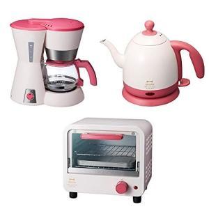 ブルーノ 家電3点セット(電気ケトル、コーヒーメーカー、トースター)ピンクI.D.E.A BRUNO...
