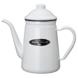 カリタ コーヒーポット ホーロー製 細口 1L ホワイト #52115