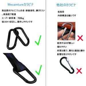 Wecamture ハンモック 蚊帳付き パラシュート 耐荷重 超広い 2人用 収納袋付き カラビナ付き 折畳み 公園 ハイキング 持ち運び mapletreehouse
