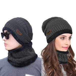 ニット帽子JUNDUN?メンズ 目出し帽 帽子ネックウォーマー付き 暖かいビーニー伸縮性 ケーブル編み 裏起毛 ビーニーキャップ 防寒 保温|mapletreehouse