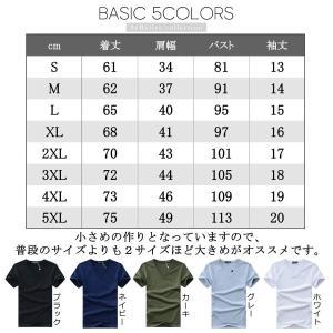 シービリーヴ Tシャツ Vネック NVM 半袖 無地 インナー カジュアル シャツ シンプル 良質素...