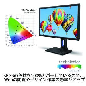 BenQ デザイナーズ モニター ディスプレイ PD2700Q 27インチ/WQHD/IPS/Dis...