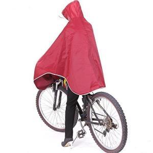Kanext 自転車レインコート ポンチョ レイン ポンチョ型 大きい 厚手生地 雨具 男女兼用 レ...