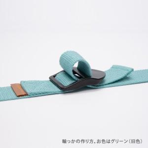 ヨガワークス(Yogaworks) ヨガベルト240cm コーラル YW-E401-C016