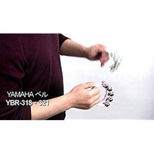 ヤマハ YAMAHA ベル ブルー 高音 10鈴(5×2列) YBR-318