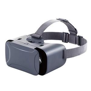 エレコム VRゴーグル VRヘッドセット DMMで使えるポイント付 ピント調節 目幅調節 グレー VRG-X02PGE|mapletreehouse