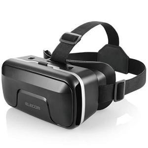 エレコム VRゴーグル VRヘッドセット ピント調整可能 メガネ対応 4.0~6.5インチのiPhone/andoridで使える ブラック|mapletreehouse